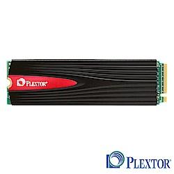 PLEXTOR M9PeG 256GB M.2 2280 PCIe SSD 固態硬碟