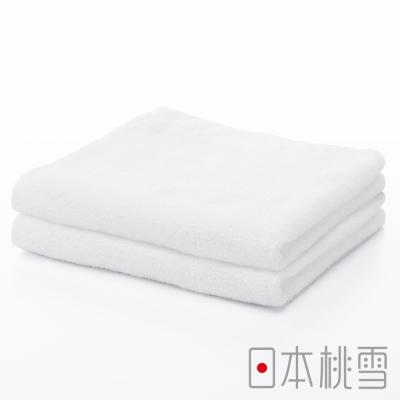 日本桃雪精梳棉飯店毛巾超值兩件組(白雪)