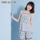 YVONNE COLLECTION 比熊犬細肩帶上衣