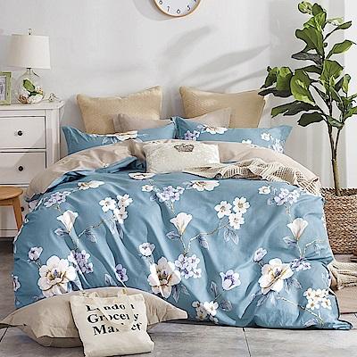 Ania Casa-台灣製 100%純棉 - 加大床包被套四件組 - 蜜戀花都