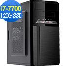 技嘉H110平台[無雙劍意]i7四核高速SSD效能電腦