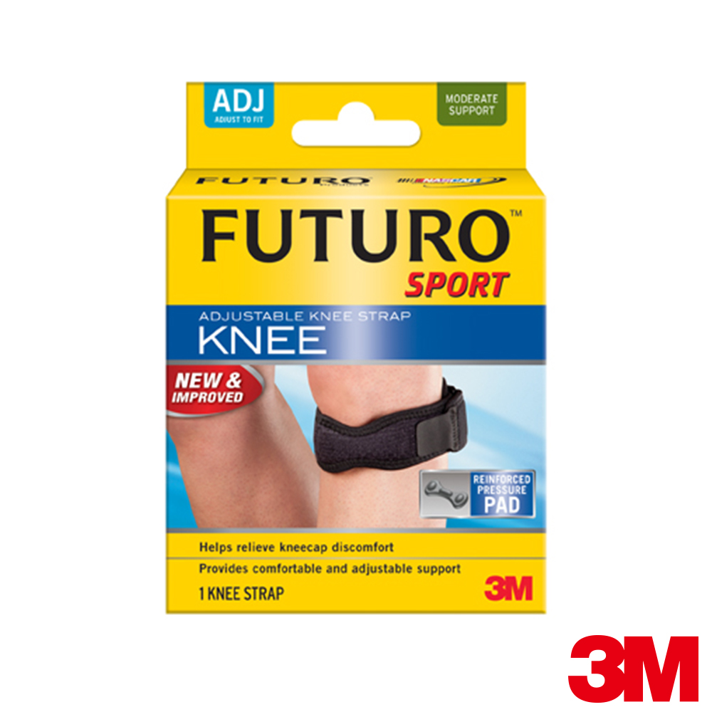 3M FUTURO可調式髕骨加壓帶