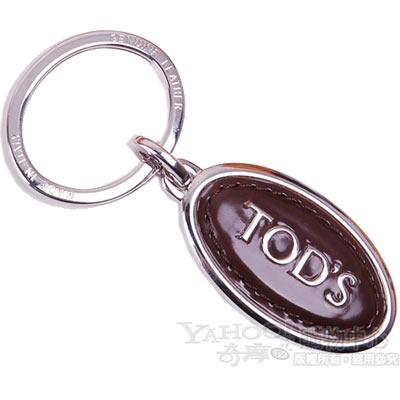 TOD'S 經典金屬LOGO皮標鎖圈吊飾(咖啡)