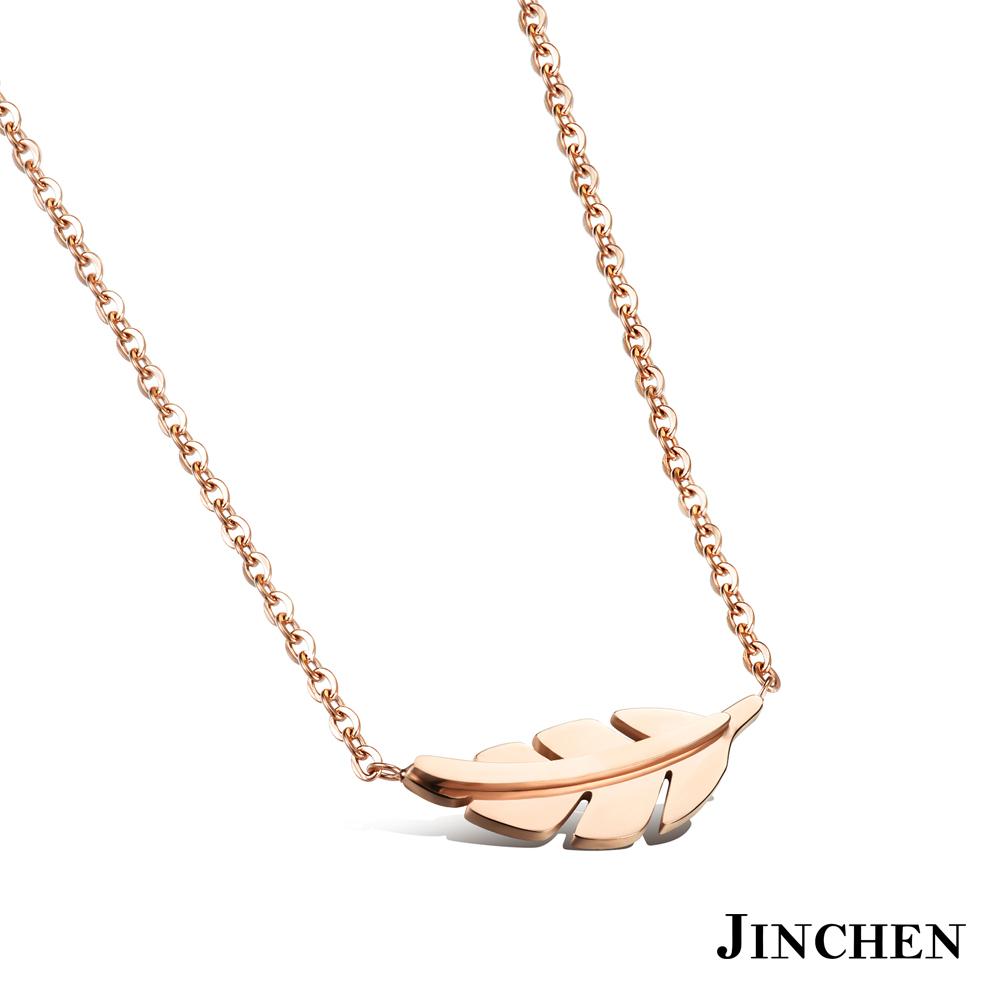 JINCHEN 白鋼葉子項鍊