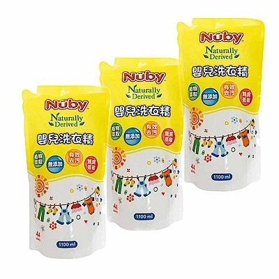 【麗嬰房】美國 Nuby 嬰兒洗衣精補充包(1100ml)3包入