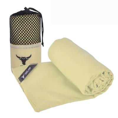 韓國SELPA  科技吸水戶外加大款速乾浴巾 黃色