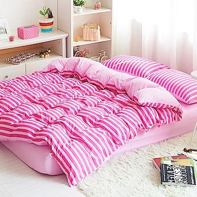 Aileen雙色條紋加大四件式被套床包組小清新