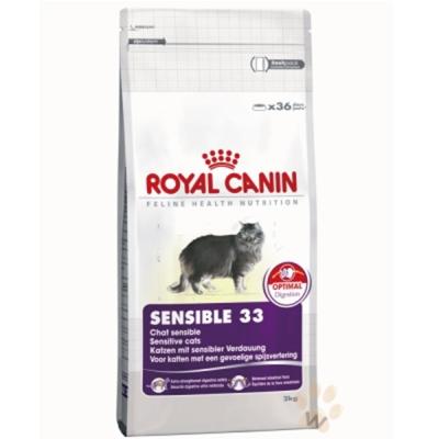 法國皇家 S33腸胃敏感成貓專用貓糧 4KG 兩包組