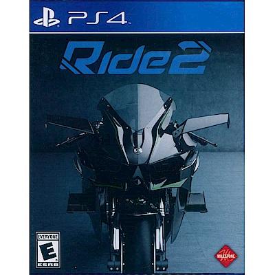 極速騎行 2 RIDE 2 -PS4 英文美版