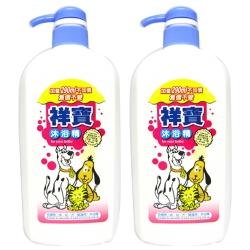 祥寶 寵物沐浴精 1000ml 2瓶 皮膚病 成 幼 犬 貓適用