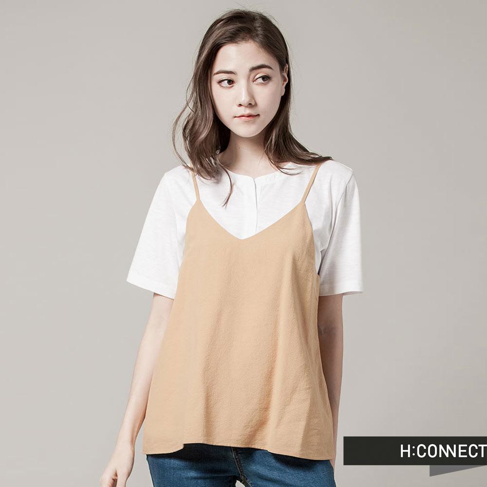 H:CONNECT 韓國品牌 女裝 - 寬擺學院風背心 - 黃(快)