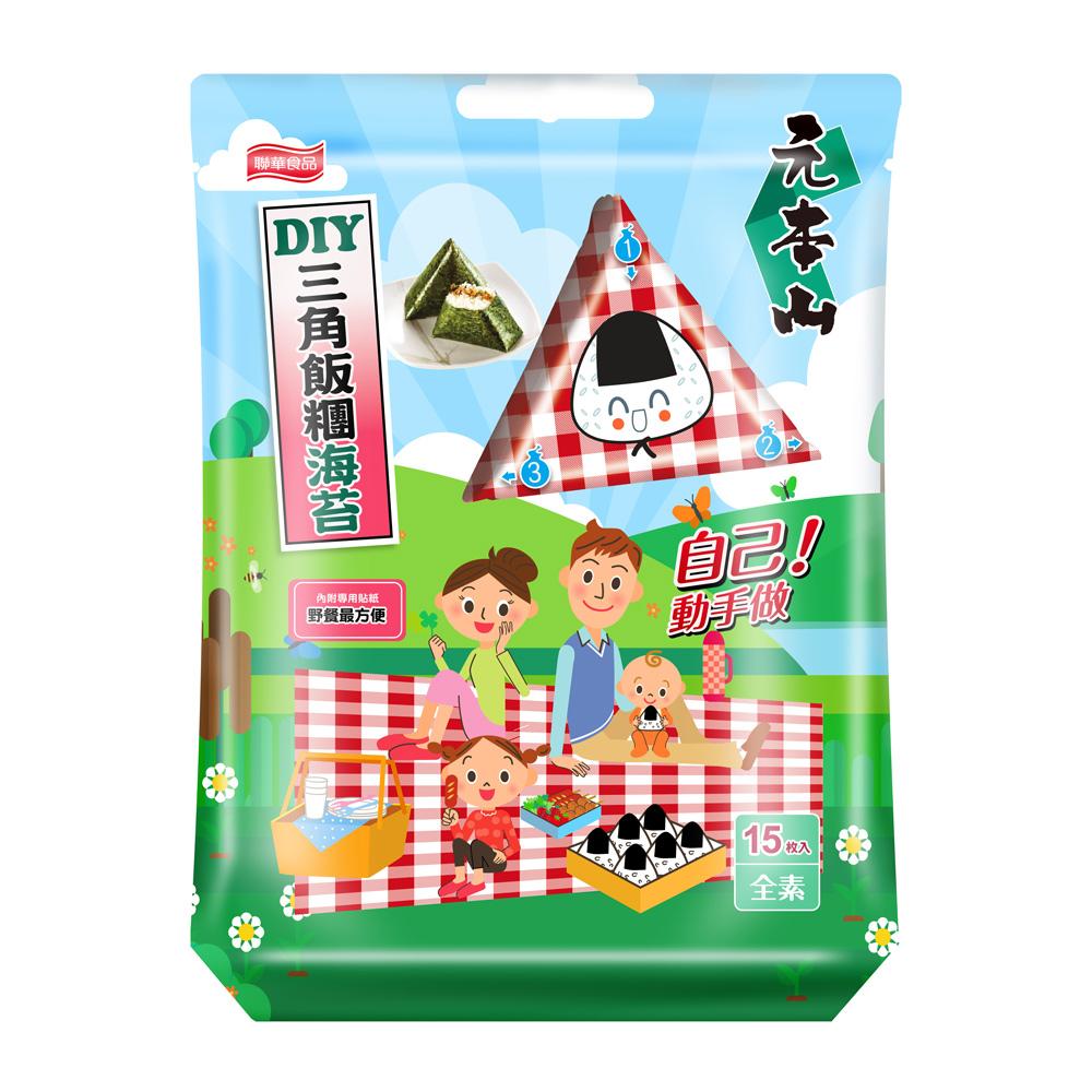 元本山 DIY三角飯糰海苔(12枚)