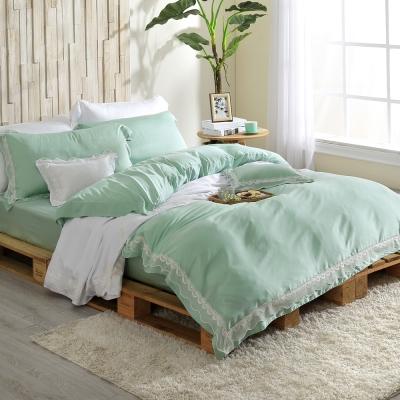 HOYA H Series葛瑞絲綠 特大五件式天絲蕾絲被套床包組