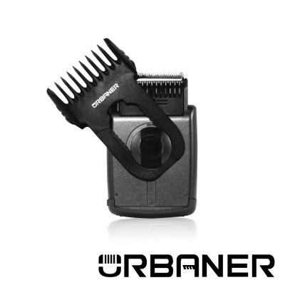 URBANER 奧本電池式男用電動除毛刀(台灣製) MB-045