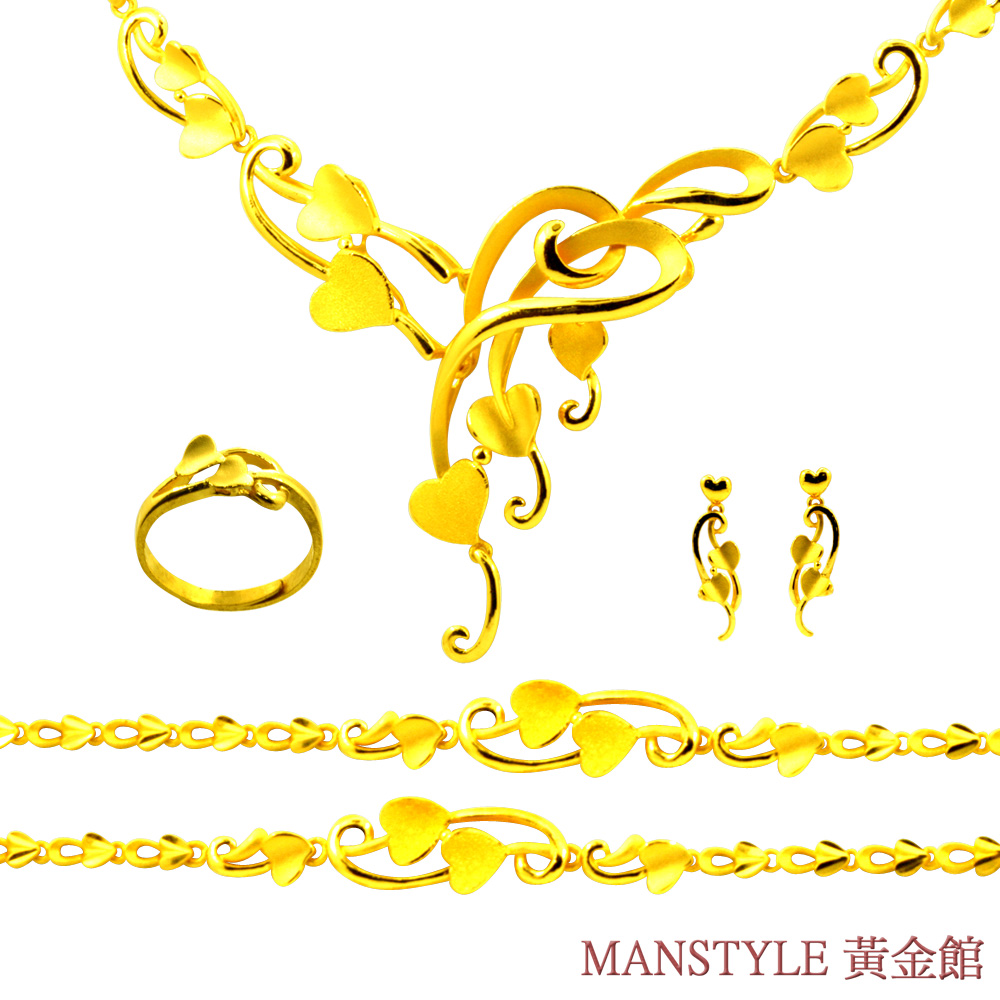 MANSTYLE 幸福時刻 黃金套組