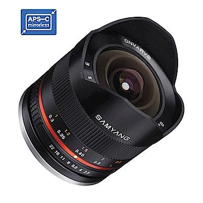 SAMYANG 8mm F2.8 UMC Fish-eyeII APS-C手動鏡富士接環