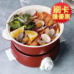 recolte fete 調理鍋