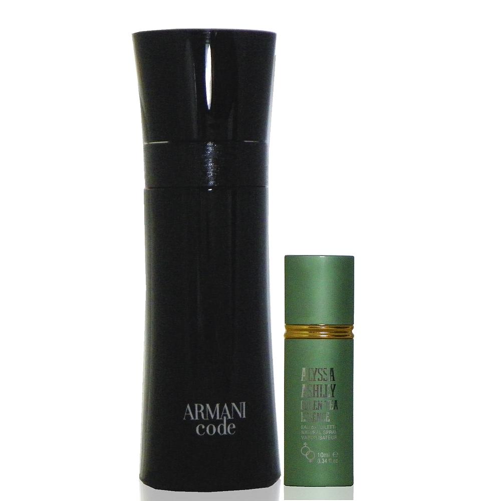 Giorgio Armani 黑色密碼男性淡香水 75ml 搭贈綠色奇蹟淡香水10ml