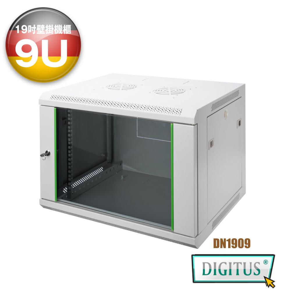 曜兆DIGITUS 9U壁掛式挖礦機機櫃