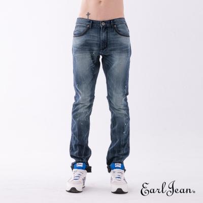 Earl Jean 拉鍊口袋低腰合身窄管褲-中藍-男