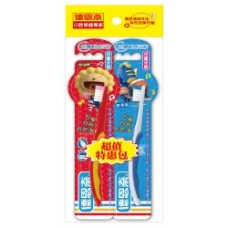 德恩奈 前觸動感牙刷-兒童用x2支(顏色隨機出貨)