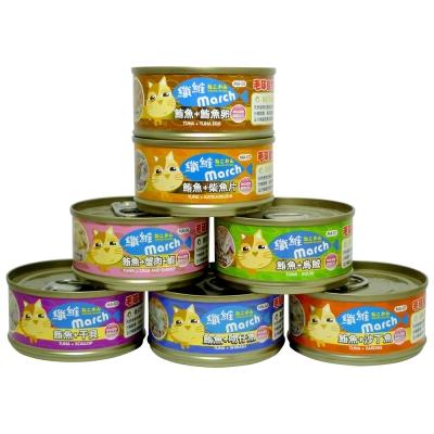 纖維-march機能性貓罐頭-兩箱