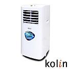 KOLIN歌林 不滴水3-4坪冷專清淨除濕移動式空調5000BTU(KD-121M01)