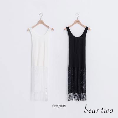 beartwo 交叉肩帶異質拼接蕾絲長版背心(二色)