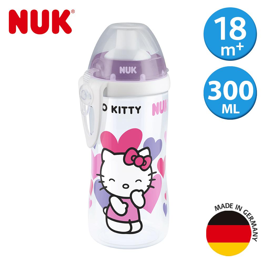 德國NUK-Hello Kitty寬口徑防漏吸管杯300mL