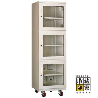 收藏家標準3門式電子防潮箱 AXH-700