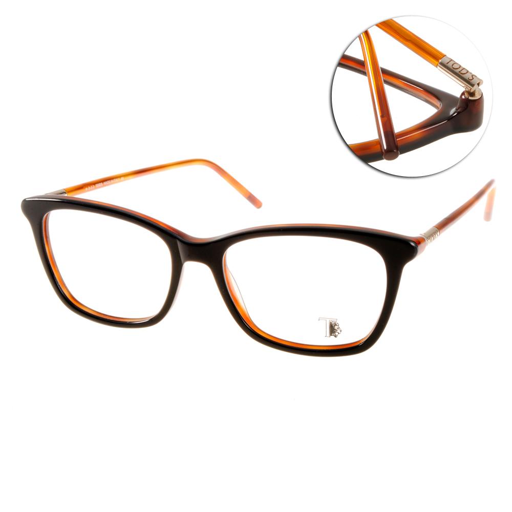TOD'S 眼鏡 優雅風尚/黑-棕#TOD5110 005