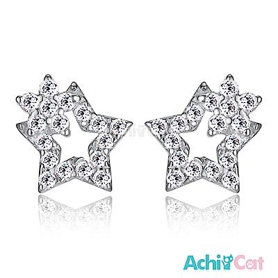 AchiCat 925純銀耳環 閃亮之星