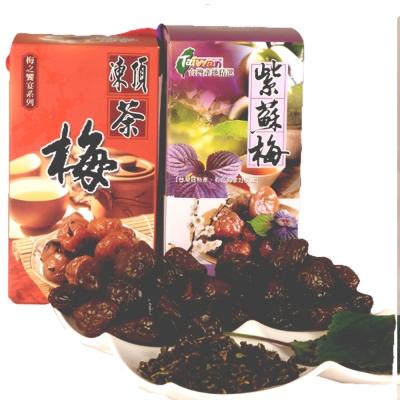 幸福流域  紫蘇梅600g+凍頂茶梅600g(2入)