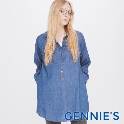 Gennies專櫃-開襟牛仔襯衫哺乳上衣(T3E12)牛仔藍