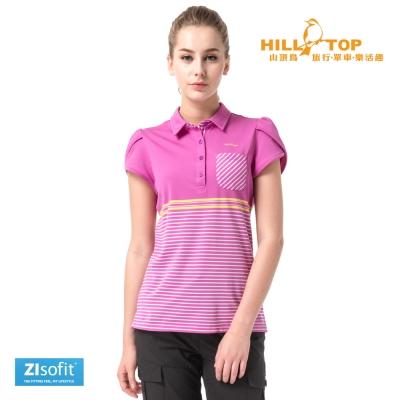 【hilltop山頂鳥】女款ZIsofit吸濕排汗彈性POLO衫S14FD9紫蘭