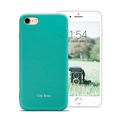 CITY  iPhone8 / iPhone7 4.7吋 時尚超級防摔手機殼