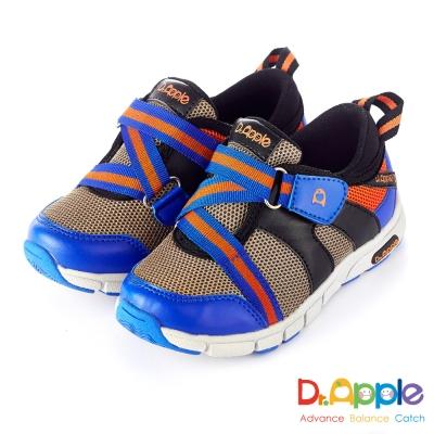 Dr. Apple 機能童鞋 個性輕量透氣休閒童鞋款  藍