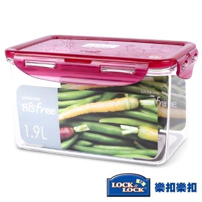 樂扣樂扣 Bisfree系列晶透抗菌保鮮盒-長方形1.9L(8H)
