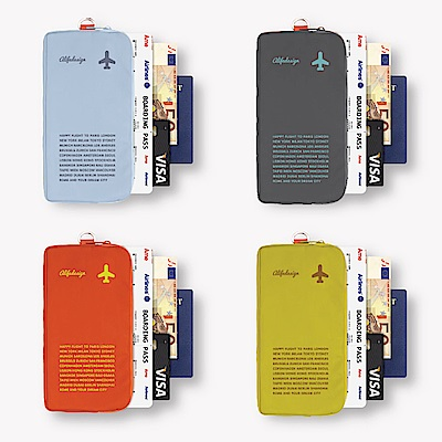 ALIFE HF護照收納包(L)