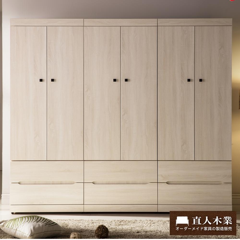 日本直人木業-COCO白橡240CM高衣櫃(240x54x209cm)