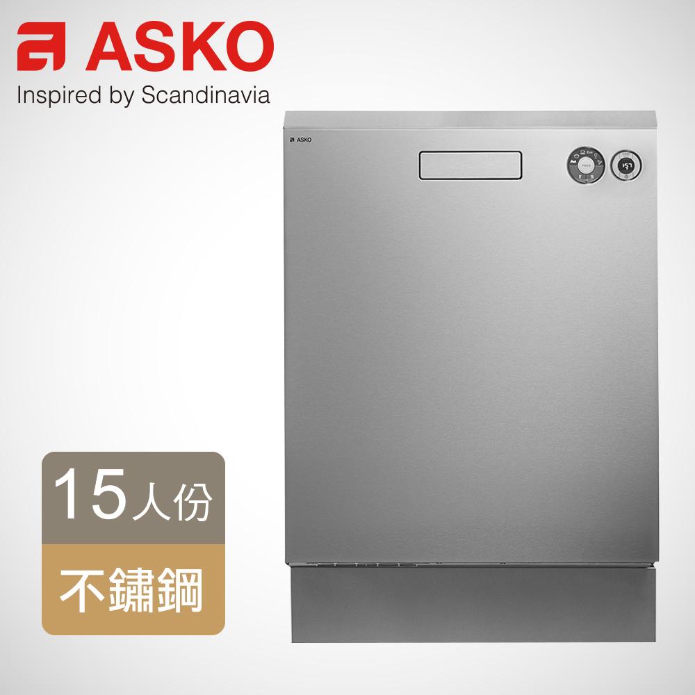 ASKO 瑞典賽寧15人份洗碗機 D5436(不鏽鋼嵌入型)