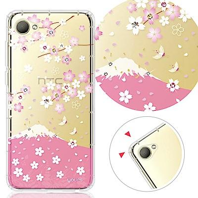 YOURS HTC Desire12 5.5吋 奧地利彩鑽防摔手機殼-櫻飛雪