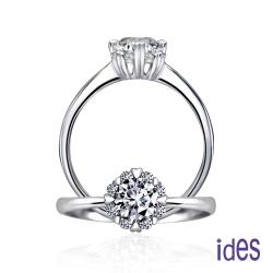 ides 愛蒂思 設計款50分E/VS2八心八箭完美車工鑽石戒指結婚戒/幸福花圈