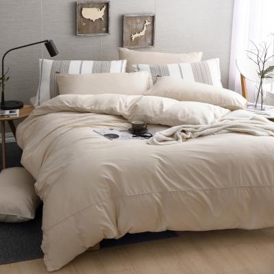 DON極簡生活-氣質米 雙人200織精梳純棉被套