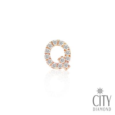 City Diamond引雅【Q字母】14K玫瑰金鑽石耳環(單邊)
