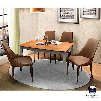 漢妮Hampton凱特四尺實木皮面餐桌椅組-一桌四椅(鄉村雙色-拿鐵)-120x80x74