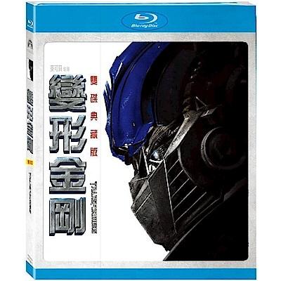 變形金剛  Transformers. 藍光 BD