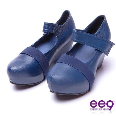 ee9 酷勁個性圓中帶尖百搭隱藏內增高楔型跟鞋 藍色