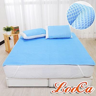 LooCa 循環氣流保潔墊枕墊三件組-加大