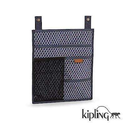 Kipling 收納袋 撞色幾何印花-中